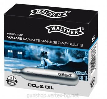 СО2 бутилка със смазка Walther 12 гр.