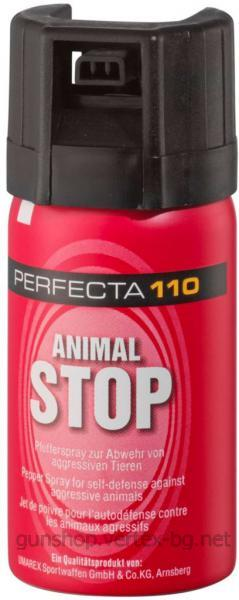 Лютив спрей PERFECTA Animal Stop 10% OC, 40 мл.